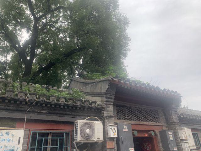 北京有哪些知名四合院 十大最贵的北京四合院