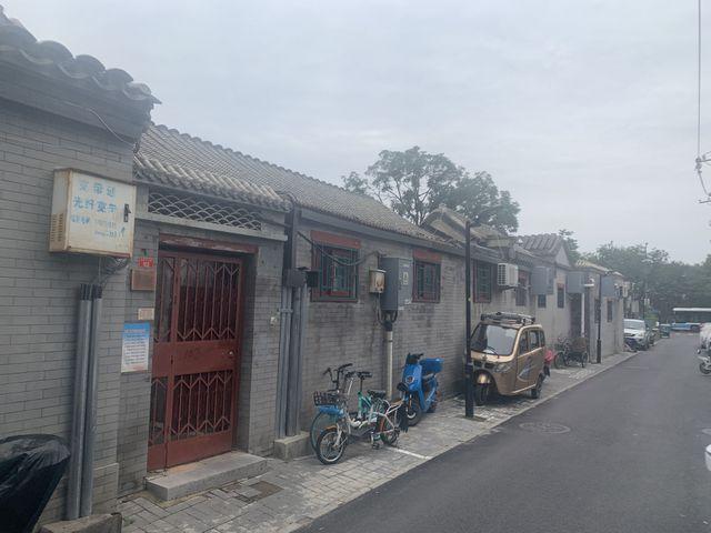 北京四合院的历史