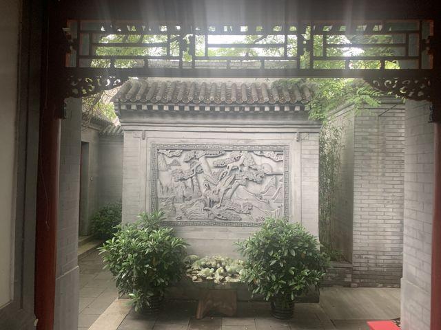 北京二环四合院哪个地段最好