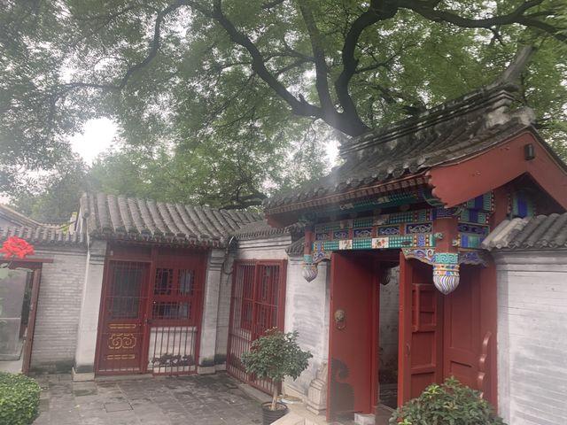 北京私人四合院产权是多久