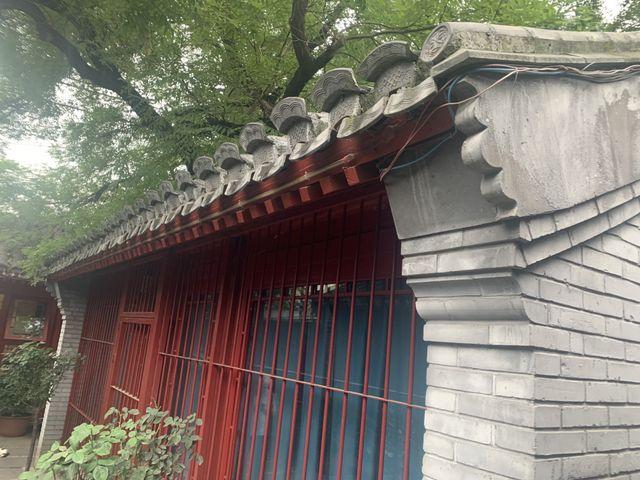 北京四合院规格