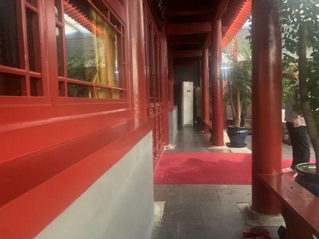 北京四合院的结构